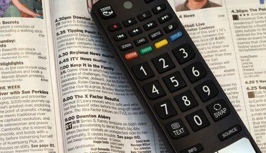 紅白2019をネット配信のリアルタイム中継で視聴できる?テレビ以外で観たい!